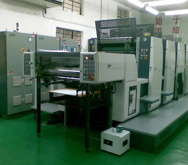 Jiangxi Zhongjing offset printing machine supporting UV curing system