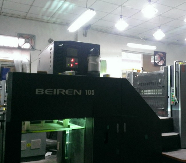 Beiren sheetfed offset printing machine supporting UV curing system