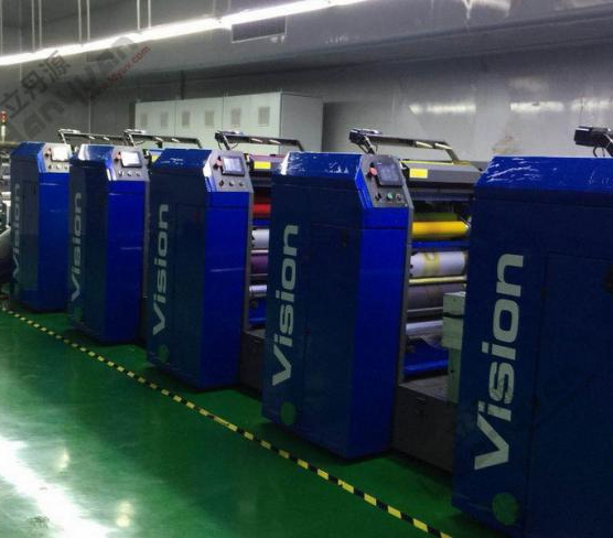 Zhongluo flexo printing machine supporting UV system