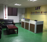 Lidanyuan Office Reception