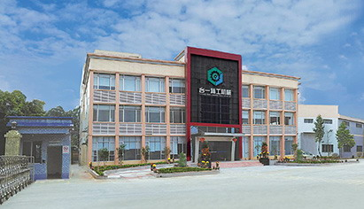 Guangdong Taiyi Precision Machinery Co., Ltd.